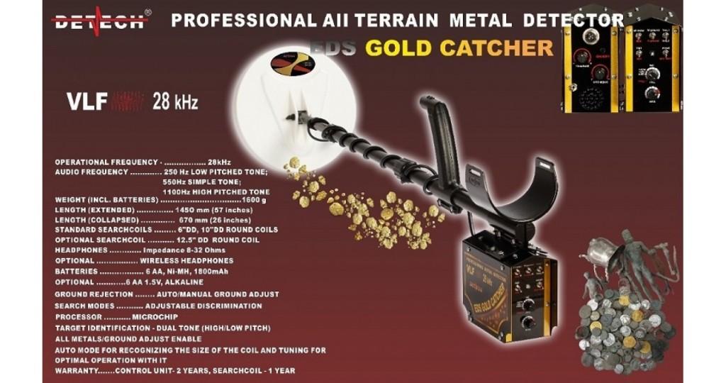 Detech gold catcher 1024x540 Novinky mezi detektory 2015   Whites Treasure PRO a další